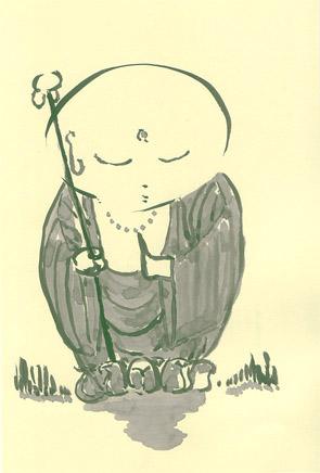 僧侶派遣 相模原 東京三多摩